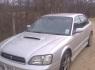 Subaru Legacy 2000 m., Sedanas