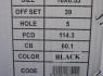 OEM Toyota 5x114.3 R-16, Plieniniai štampuoti (8)