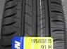Michelin Energy Saver    R-15, Vasarinės