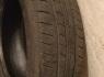 Dunlop Sport fast respons R-15, Vasarinės