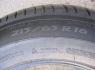 Michelin 215/65R16 naujos pigiau R-16, Vasarinės (6)