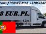 Krovinių gabenimas (2)