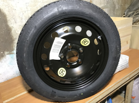 Continental Tubeless R-16, Universalios