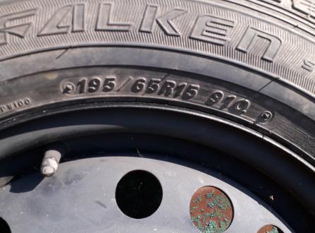Falken  R-15, Universalios